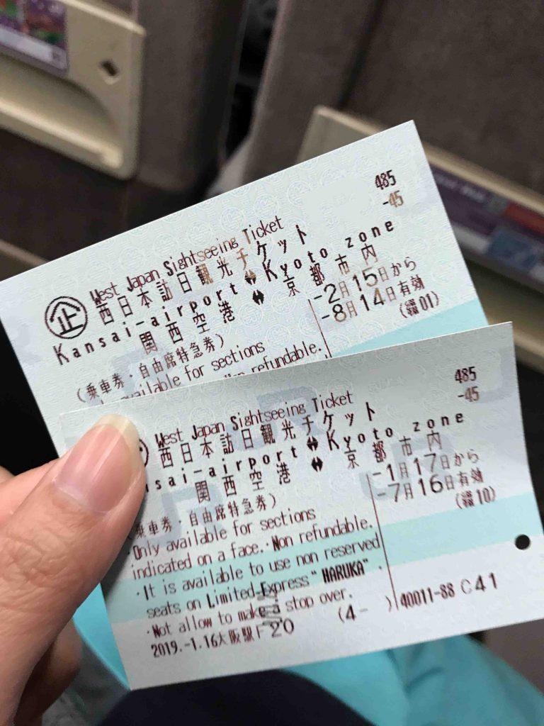 img 0567 e1571672028428 - HARUKA, haruka 購買教學, rakuka 使用方式, 單獨購買haruka車票