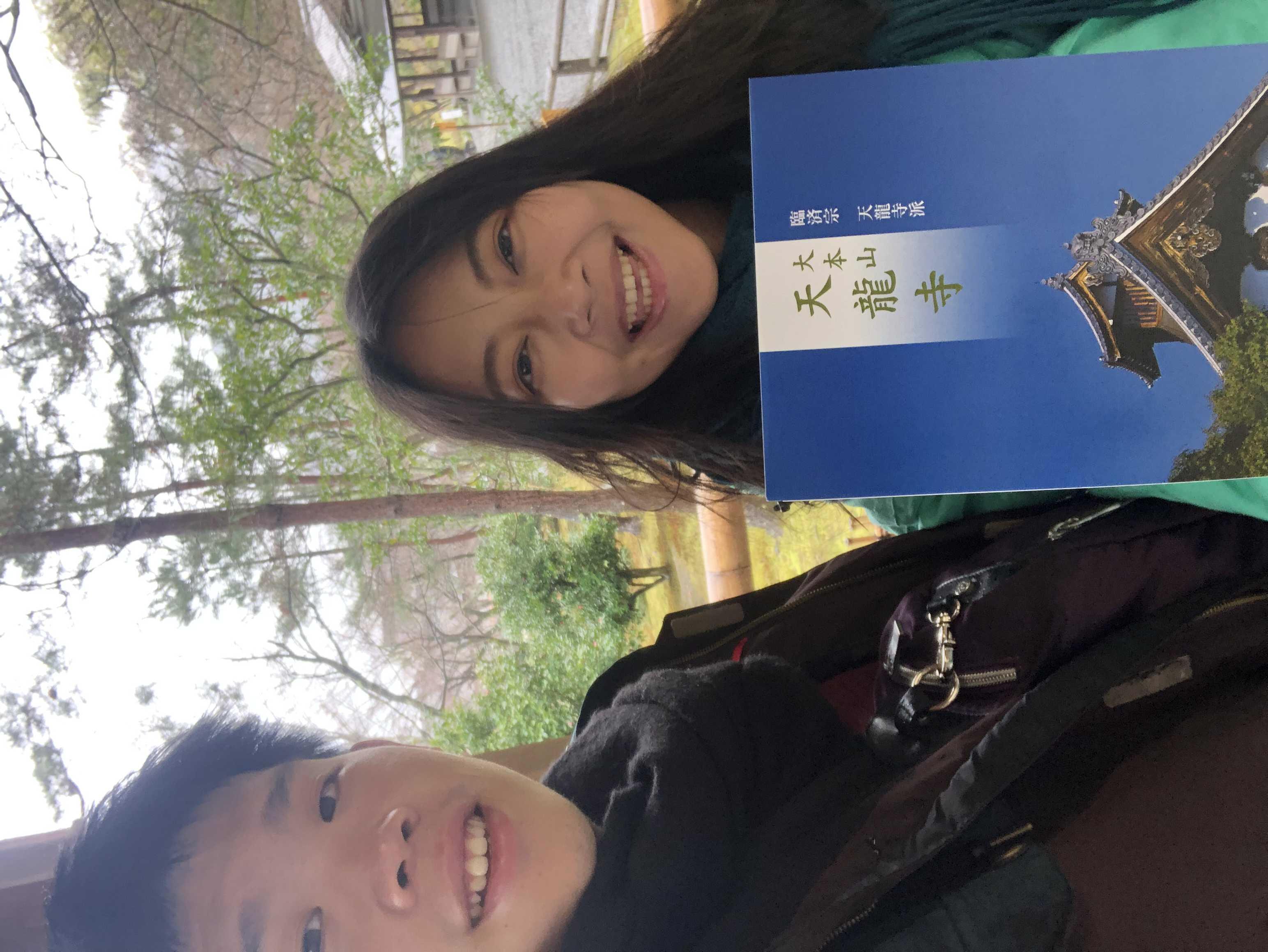 img 0797 - 世界文化遺產 天龍寺, 京都景點, 京都自由行, 天龍寺, 嵯峨嵐山景點