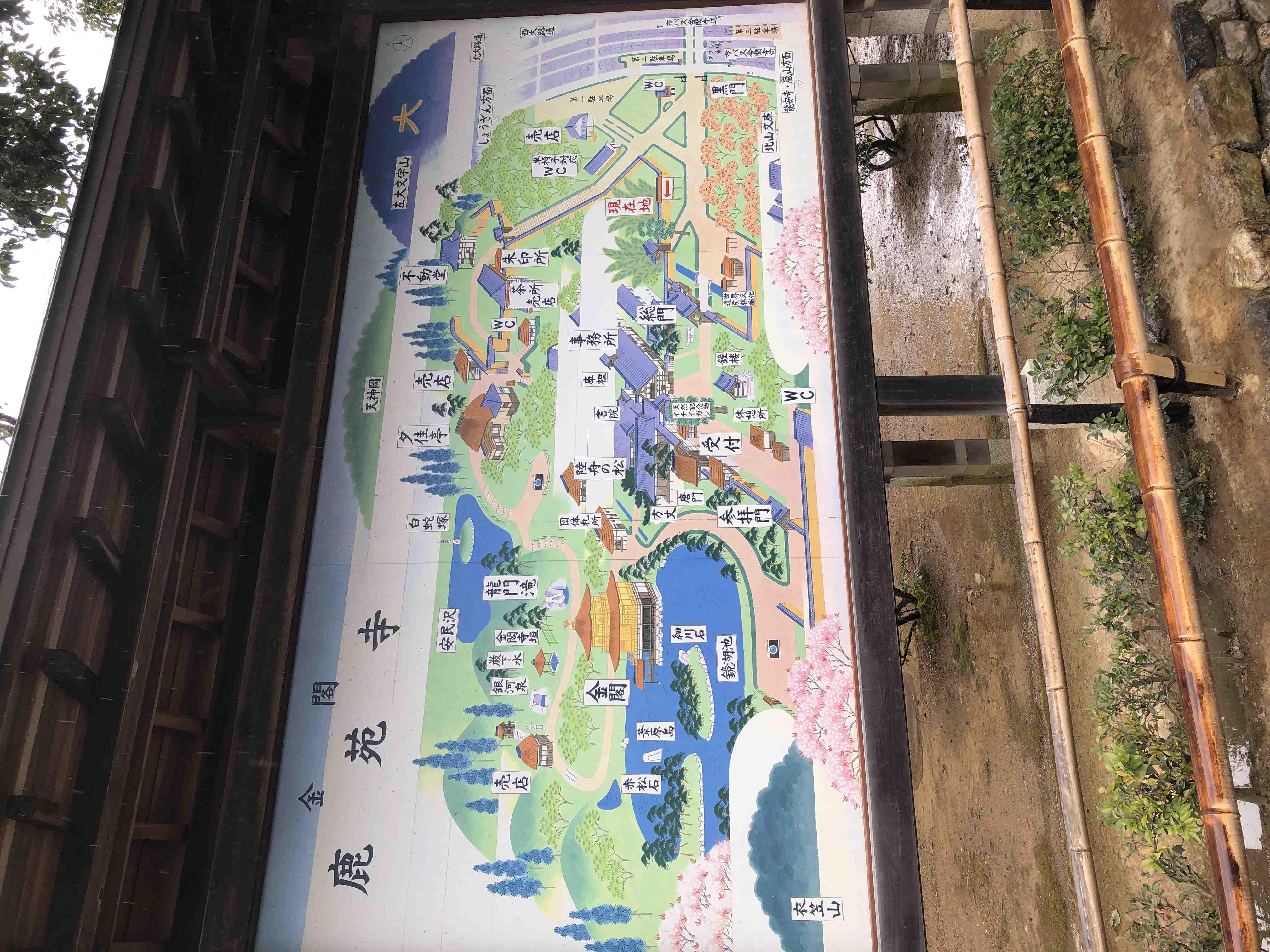 img 0896 - 世界文化遺產 金閣寺, 京都景點, 京都自由行, 金閣寺, 鹿苑寺