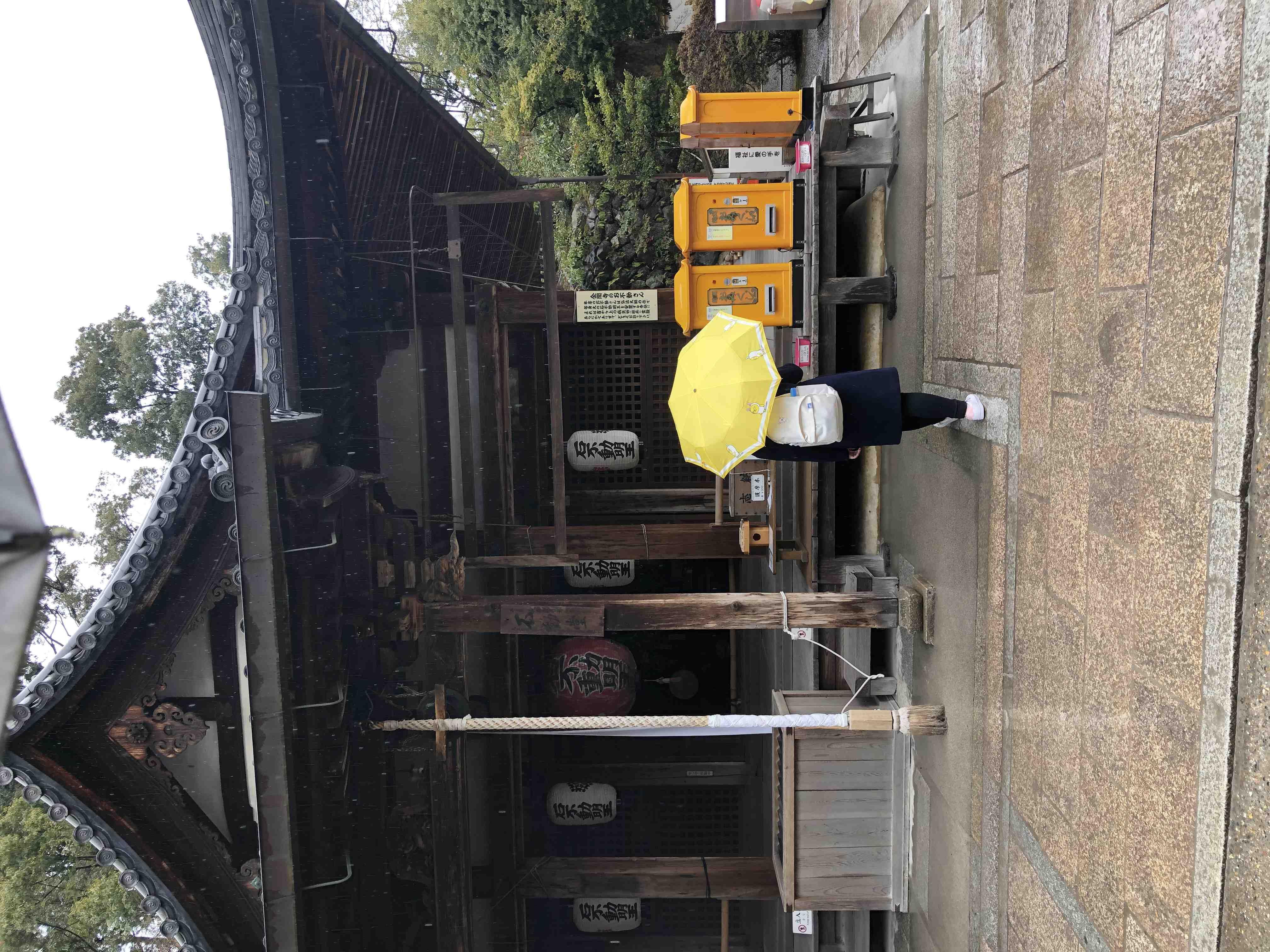 img 0909 - 世界文化遺產 金閣寺, 京都景點, 京都自由行, 金閣寺, 鹿苑寺