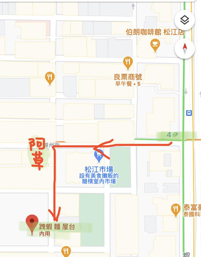 IMG 0014 2 - 行天宮 烏龍麵, 行天宮日式小店, 跩蝦麵, 跩蝦麵屋台