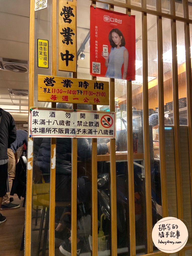 IMG 9843 2 - 五漁村丼飯屋, 台北高cp海鮮丼, 西湖 丼飯, 高cp海鮮丼
