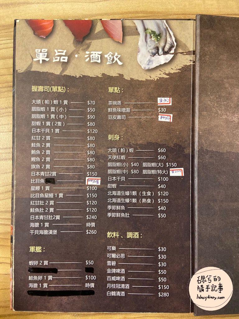 IMG 9860 2 - 五漁村丼飯屋, 台北高cp海鮮丼, 西湖 丼飯, 高cp海鮮丼
