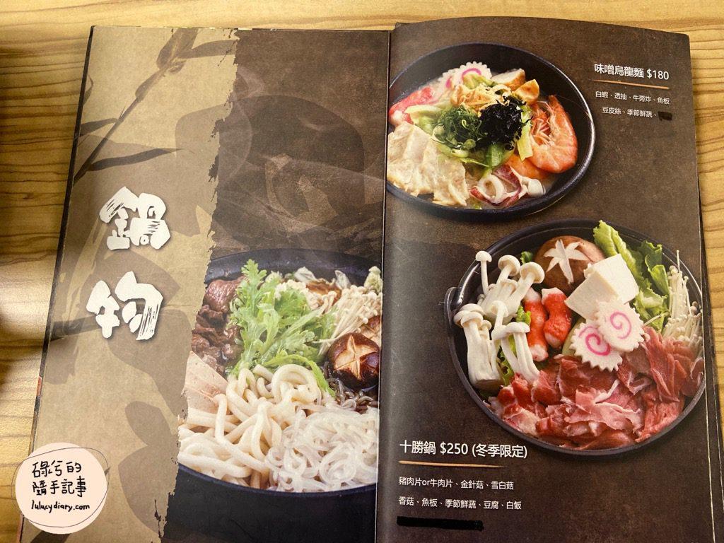 IMG 9865 2 e1609249697999 - 五漁村丼飯屋, 台北高cp海鮮丼, 西湖 丼飯, 高cp海鮮丼