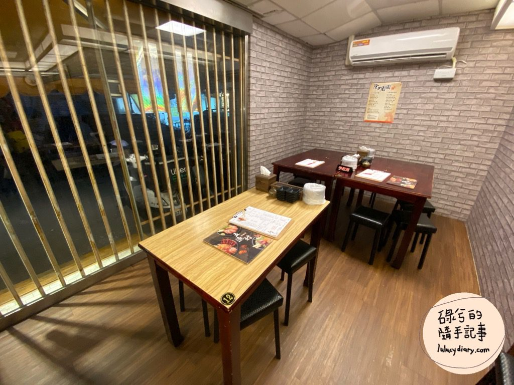 IMG 9866 2 - 五漁村丼飯屋, 台北高cp海鮮丼, 西湖 丼飯, 高cp海鮮丼