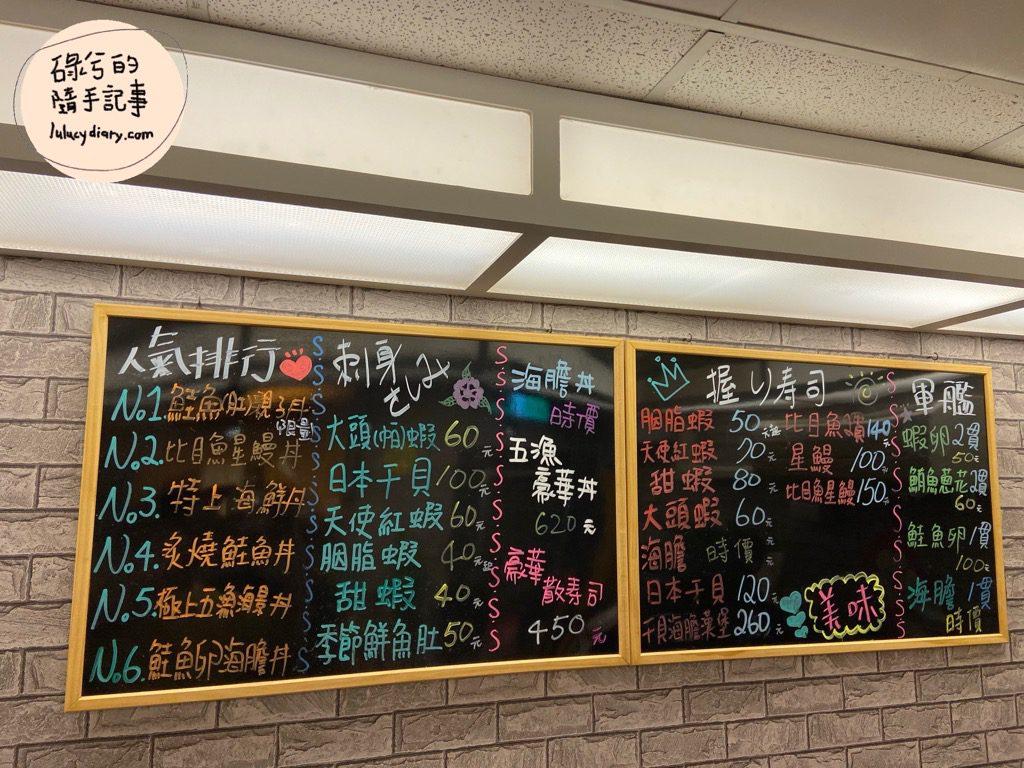 IMG 9868 2 - 五漁村丼飯屋, 台北高cp海鮮丼, 西湖 丼飯, 高cp海鮮丼