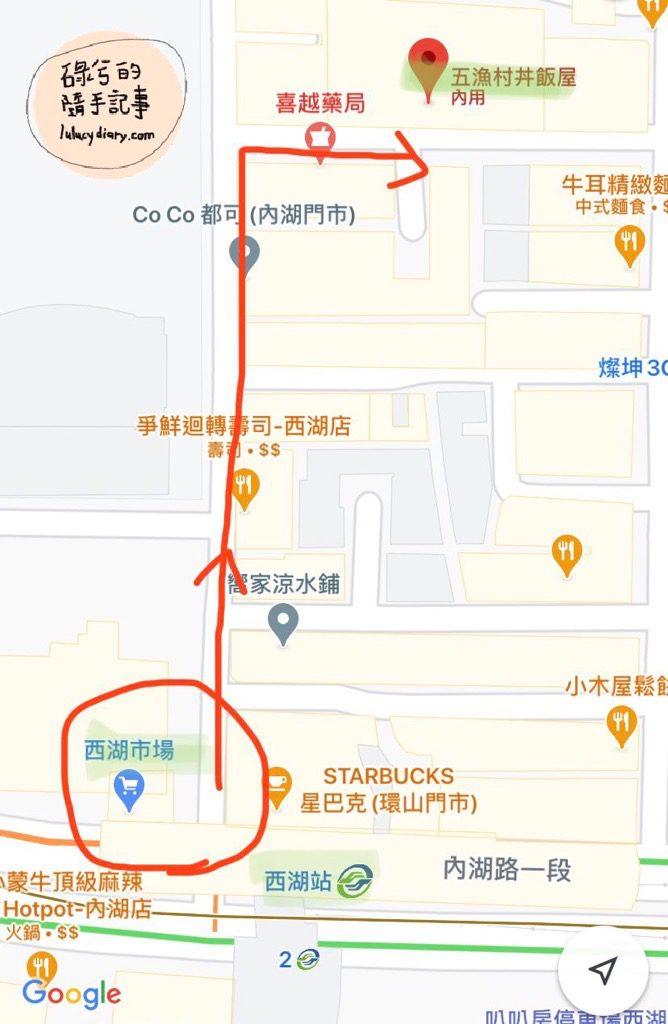 IMG 9905 2 - 五漁村丼飯屋, 台北高cp海鮮丼, 西湖 丼飯, 高cp海鮮丼