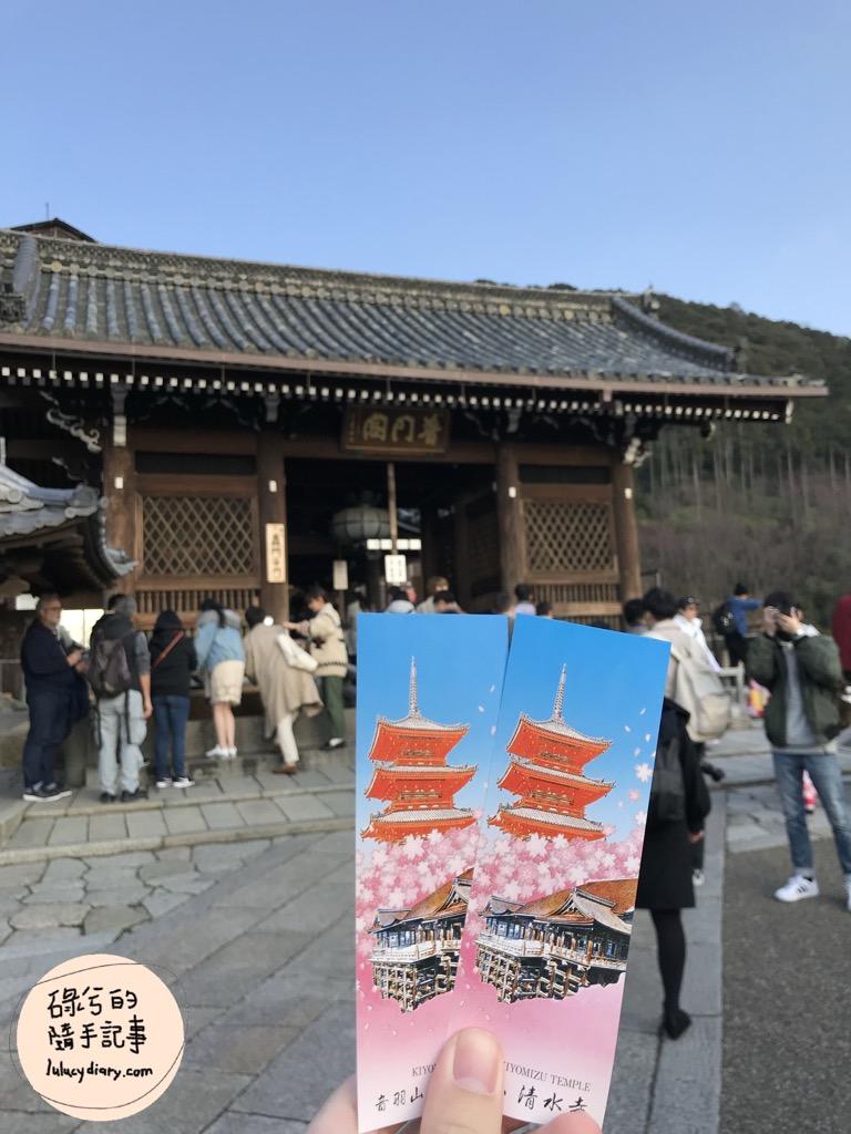 kiyomizudera 0007 - 京都景點, 京都自由行, 清水寺, 音羽山