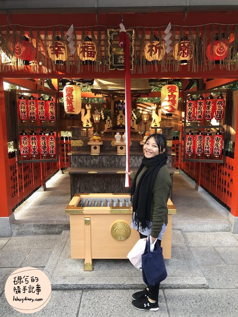 kiyomizudera 0010 - 京都景點, 京都自由行, 清水寺, 音羽山
