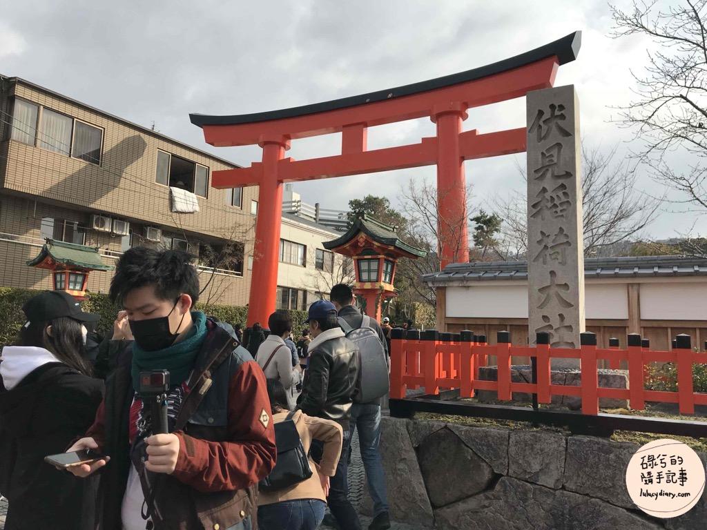 1624284953 3012a4174dc2d5d464a8e6b17f57d20d - 京都景點, 京都自由行, 伏見稻荷大社, 伏見稻荷神社, 千本鳥居