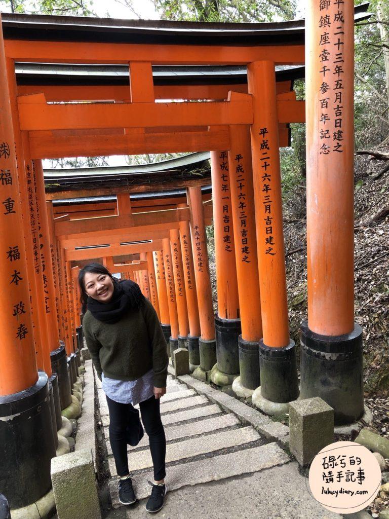 1624285139 45a97a8977901b364eb99b7ae122c22b - 京都景點, 京都自由行, 伏見稻荷大社, 伏見稻荷神社, 千本鳥居