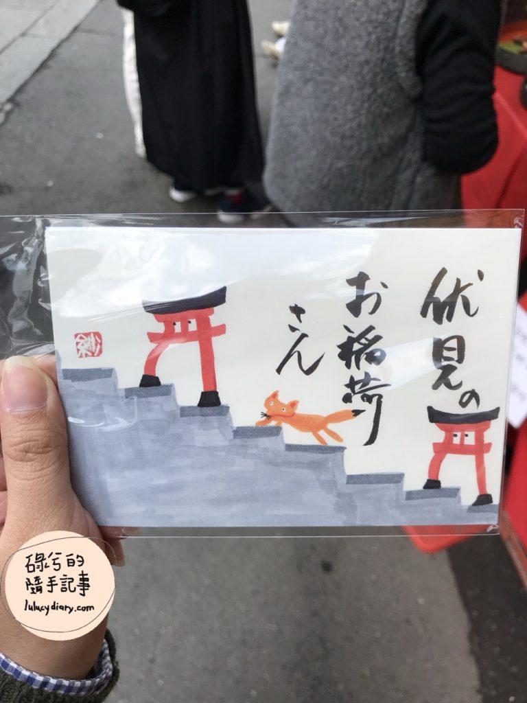 1624285259 07e17d47c6a545702ad37da9e425fb9c - 京都景點, 京都自由行, 伏見稻荷大社, 伏見稻荷神社, 千本鳥居