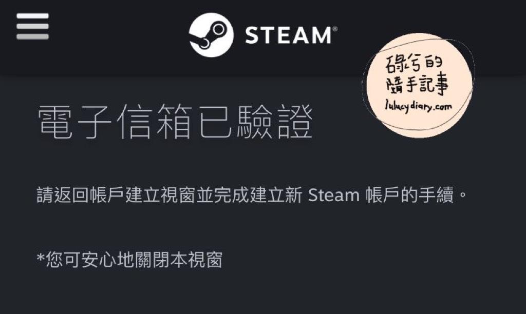 1624775028 f09c7aef4d038dca4469e039d013adc1 - steam下載, steam下載教學, steam註冊